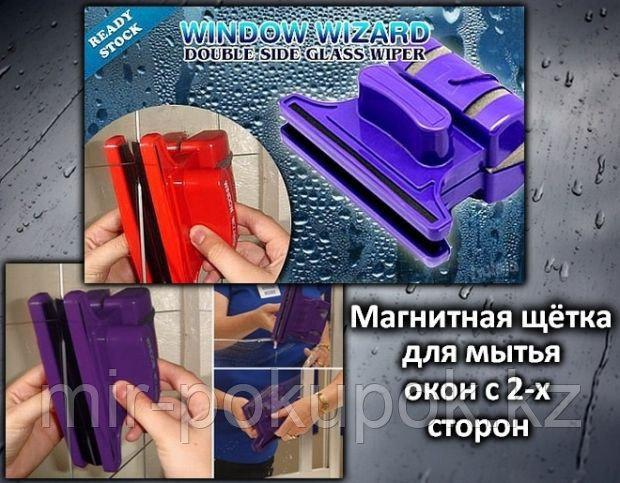 Магнитная щетка для мытья окон с двух сторон Window Wizard (Виндоу Визард), Алматы