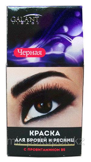 Крем-краска для бровей и ресниц VISAGE, Алматы