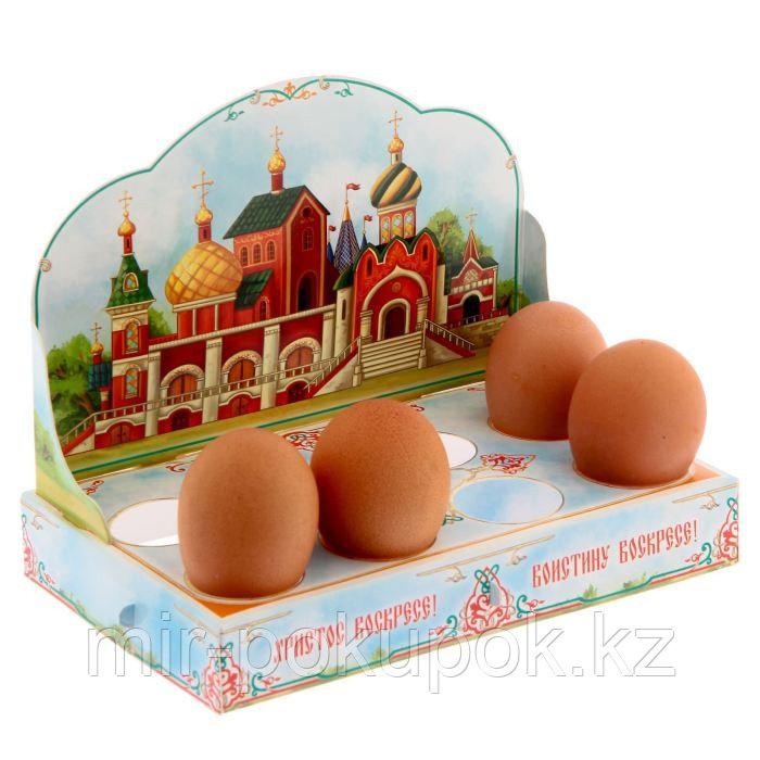 """Пасхальная подставка на 8 яиц """"Христос Воскресе!"""" храм"""