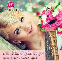 Голливудский гипоаллергенный водостойкий тональный крем Dermacol Make-Up Cover (Дермакол), ОРИГИНАЛ, Алматы