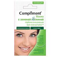Маска с зеленой bioГлиной глубоко очищающая Compliment fast-mat complex, Алматы