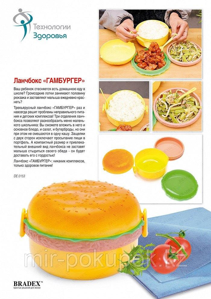Ланчбокс «ГАМБУРГЕР» трехъярусный (Lunchbox - Hamburger), Алматы
