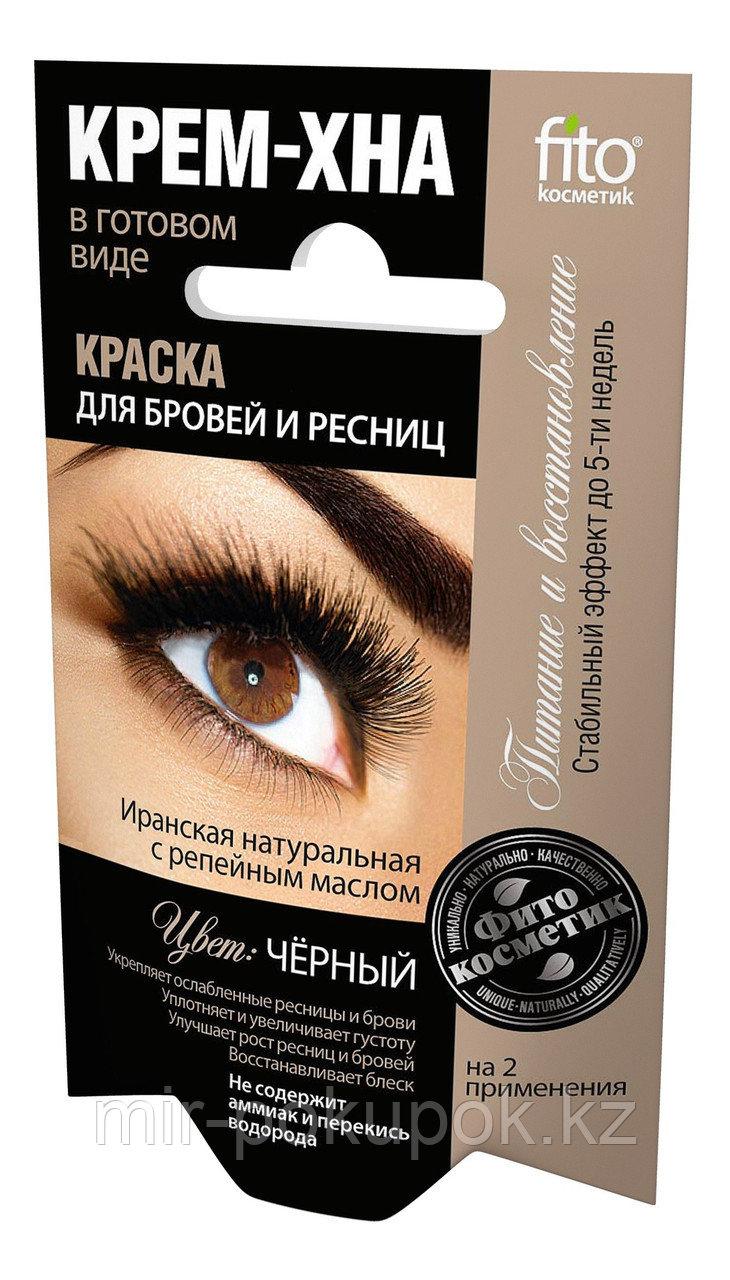 Краска для бровей и ресниц Крем-хна, цвет- черный, Алматы