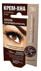 Краска для бровей и ресниц Крем-хна, цвет - горький шоколад, Алматы