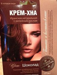 Фитокосметик крем-хна, Шоколад, Алматы