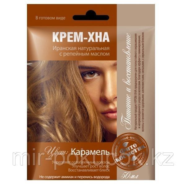 Фитокосметик крем-хна, Карамель, Алматы