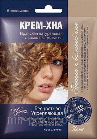 Фитокосметик крем-хна, Безцветная-Укрепляющая, Алматы.