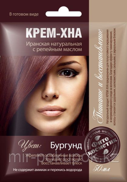 Фитокосметик крем-хна, Бургунд, Алматы