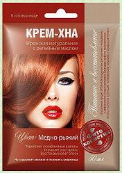 Фитокосметик крем-хна, Медно-рыжий, Алматы