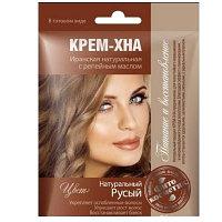Фитокосметик крем-хна, Натурально Русый, Алматы