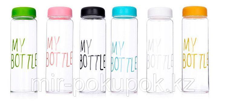 Бутылочки цветные My Bottle для воды, напитков, коктейлей, смузи и соков