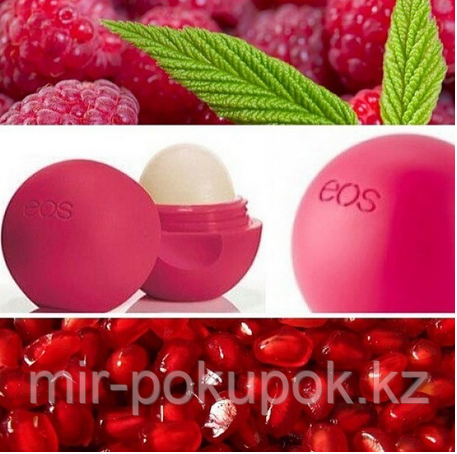 Бальзам для губ EOS Pomegranate Raspberry Гранат и Малина, Алматы