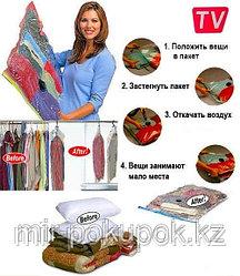 Вакуумные пакеты для хранения одежды, постельных принадлежностей и мягких игрушек 70*100, Алматы
