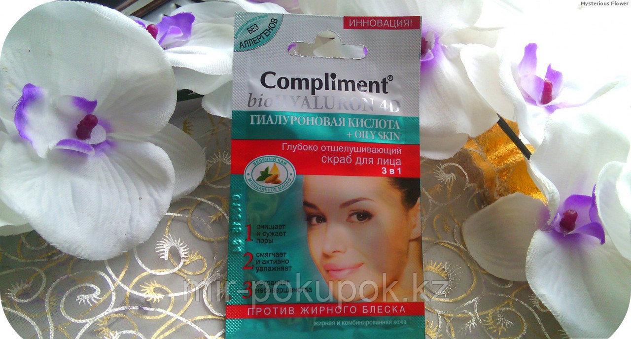 Скраб для лица Compliment, глубоко отшелушивающий 3 в 1 против жирного блеска, Алматы