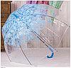 Зонтик-трость Сакура, Алматы, фото 6