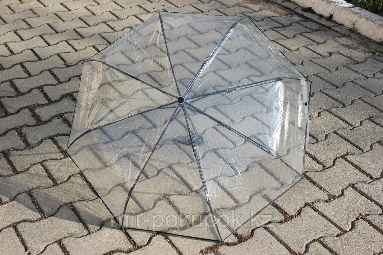 Компактный зонтик №27, Алматы