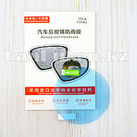 Водонепроницаемая мембрана на боковые зеркала автомобиля Waterproof membrane 2шт. в упаковке 10 см