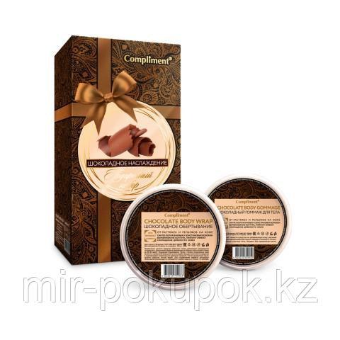 Подарочный набор Шоколадное наслаждение (уход за телом), Compliment, Алматы