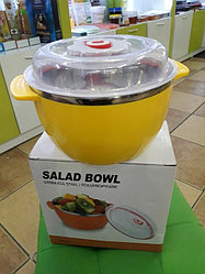 Салатница, чаша для заваривания лапши Salad Bowl, 1600 мл, Алматы