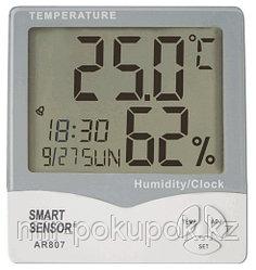 Термометр цифровой Smartsensor AR807, Алматы