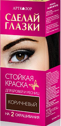 """Краска для бровей и ресниц """"Сделай глазки"""", коричневый, Алматы"""