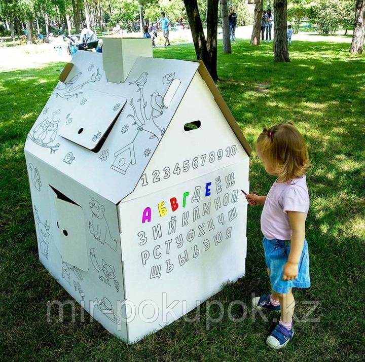 """Детский картонный домик- раскраска """"Мой дом"""""""