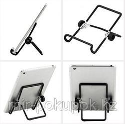Универсальная подставка для планшетов и телефонов Tablet PCs Stand, Алматы