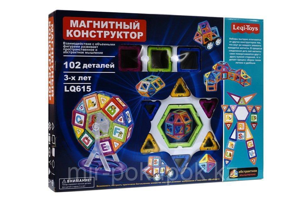 Магнитные конструкторы Leqi-Toys LQ615 (102 дет.), Алматы