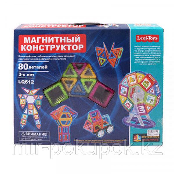 Магнитный конструктор Leqi-Toys LQ612 (80 дет.), Алматы