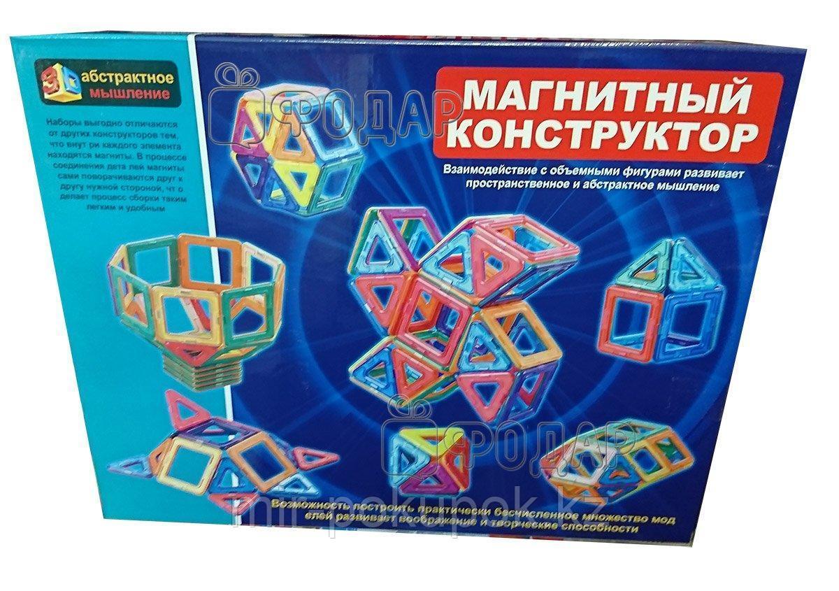 Магнитный конструктор Leqi-Toys LQ609 (49 дет.), Алматы