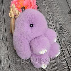 Зайчик-брелок из натурального меха (18*10) цвет-фиолетовый, Алматы