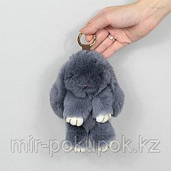 Зайчик-брелок из натурального меха (13*9) цвет- серый, Алматы