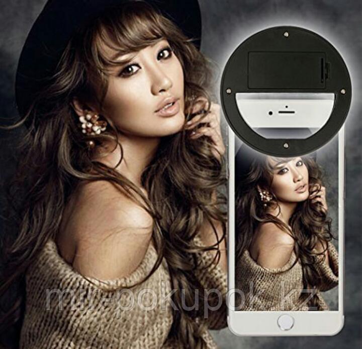 Кольцо для селфи Selfie Ring Light (селфи фонарик) IOS, Android