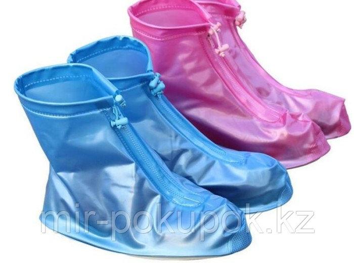 Дождевики для обуви (женские) для плоской подошвы, Алматы