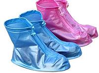 Дождевики для обуви (женские) для плоской подошвы