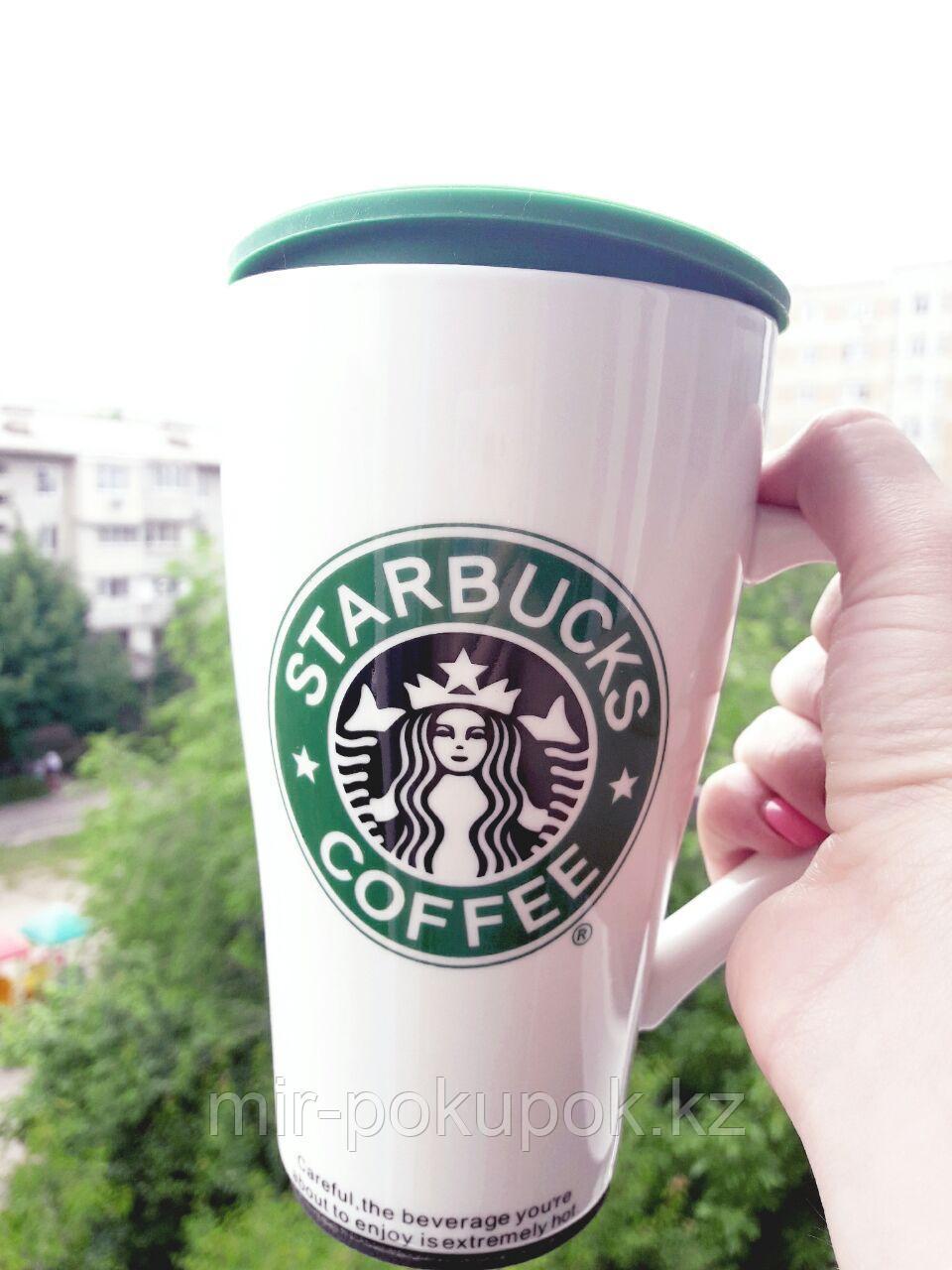 Стакан керамический Starbucks (старбакс) с ручкой №2, Алматы