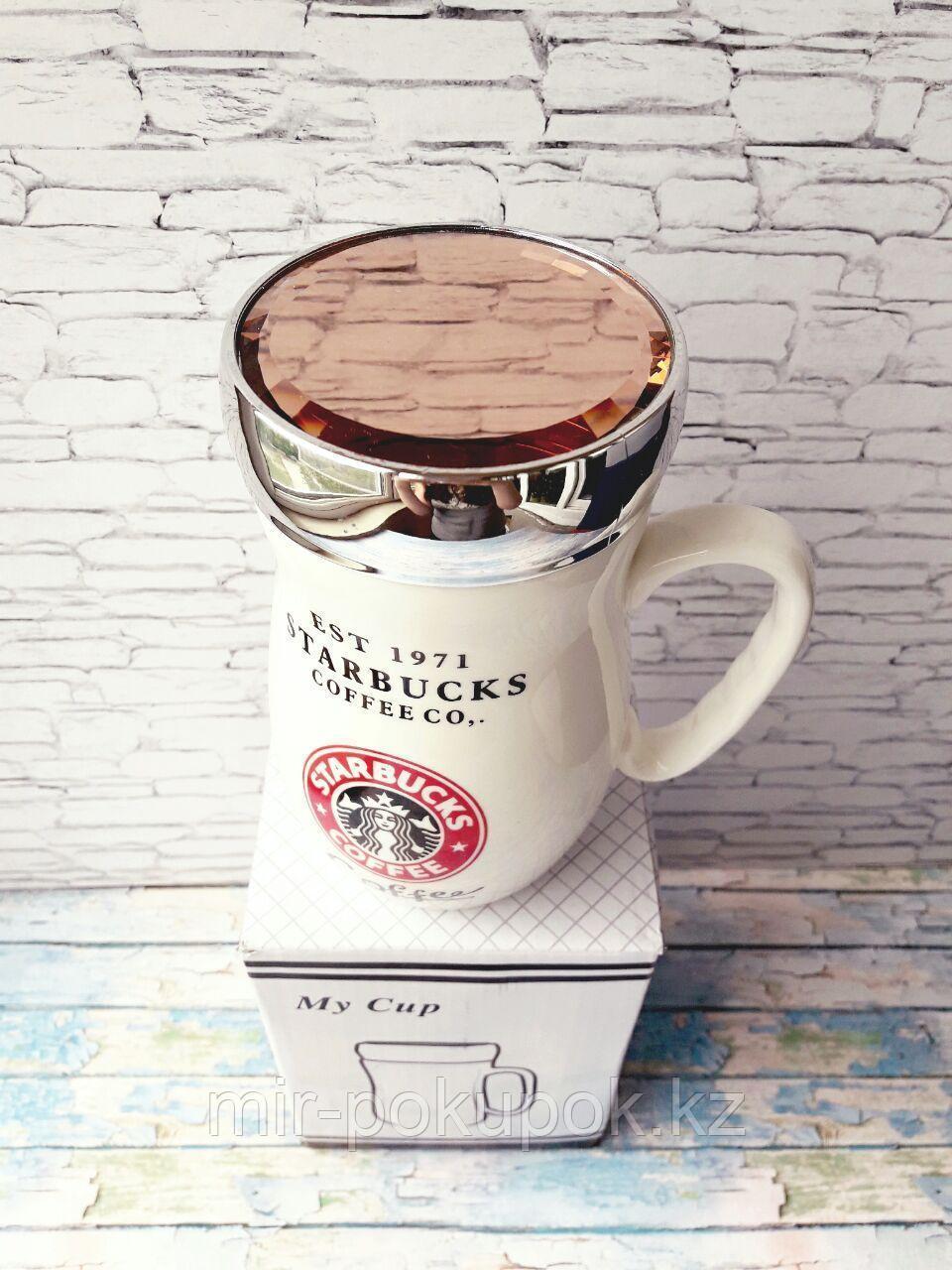 Кружка керамическая Starbucks с крышкой (Старбакс) №1, Алматы