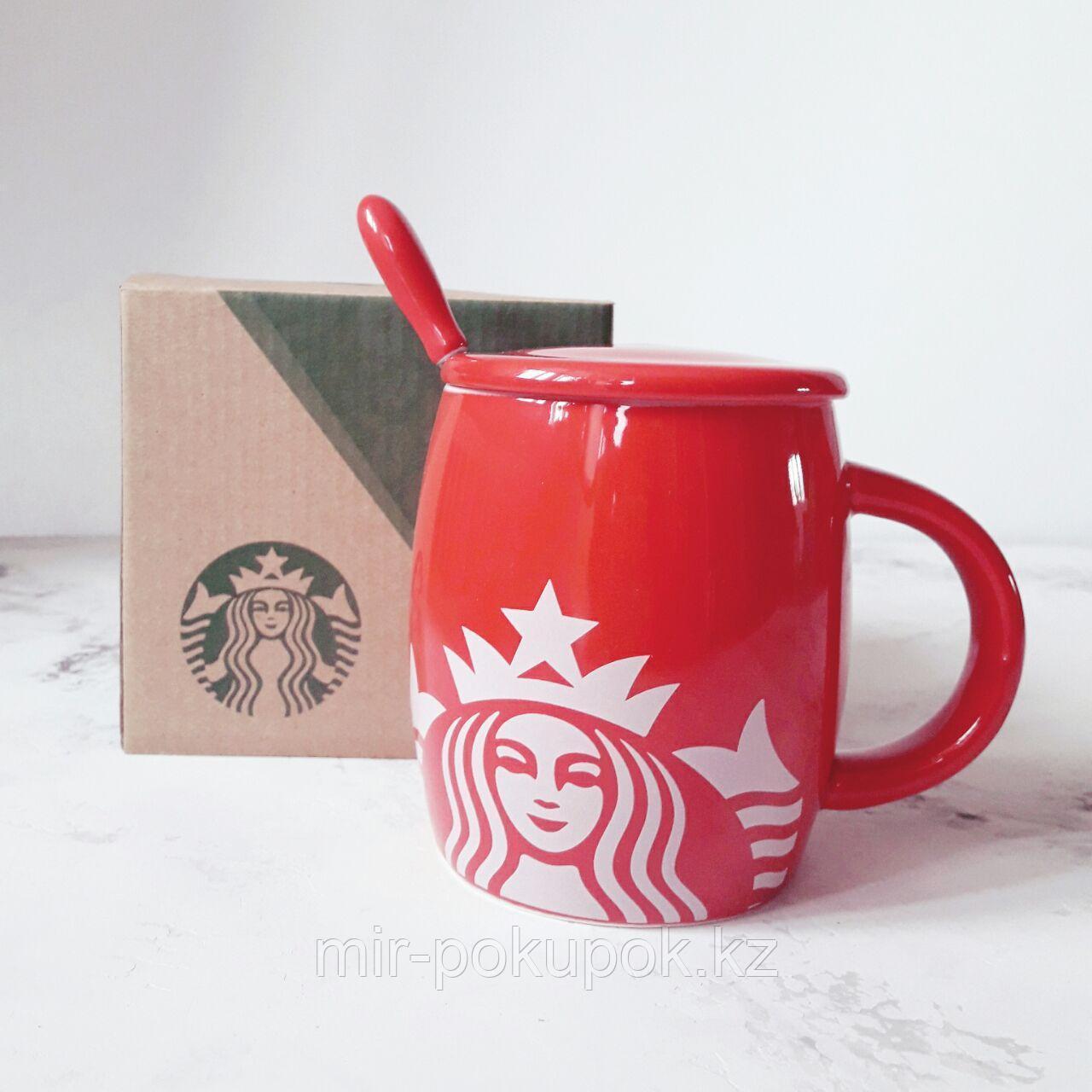 Кружка керамическая Starbucks (старбакс) с блюдцем и ложкой (красный), Алматы