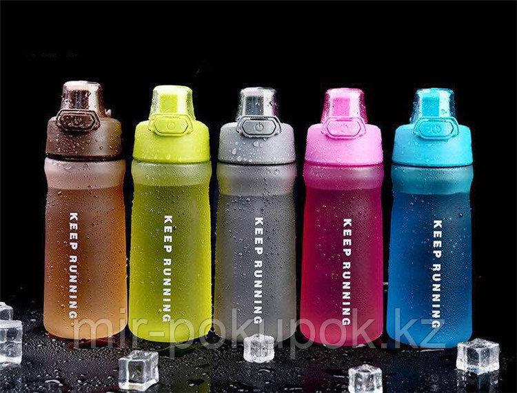Бутылка спортивная для напитков и воды Diller , 500 мл, Алматы