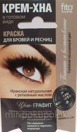 Краска для бровей и ресниц Крем-хна, цвет - графит, Алматы