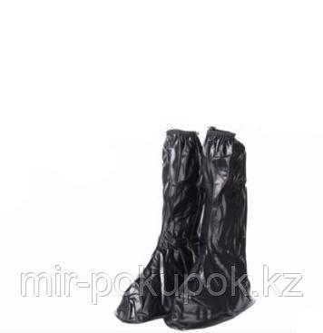 Водонепроницаемые бахилы удлиненные Rain boots