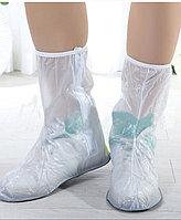 Водонепроницаемые бахилы Rain boots