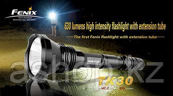 Фонарь электрический тактический Fenix TK30, Дальность луча: 270 м, Яркость: 630 лм, Водонепроницаемость на гл