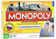 """Настольная игра """"Монополия с банковскими картами"""""""