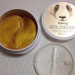 Антивозрастные патчи из гидрогеля с золотом Byanig Gold EGF