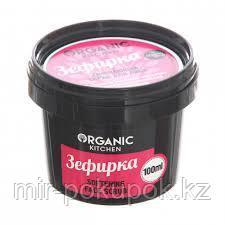 Скраб для лица смягчающий Organic Kitchen Зефирка 100мл Алматы