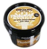 ВВ крем-преображение для лица Photoshop, Organic Kitchen, алматы