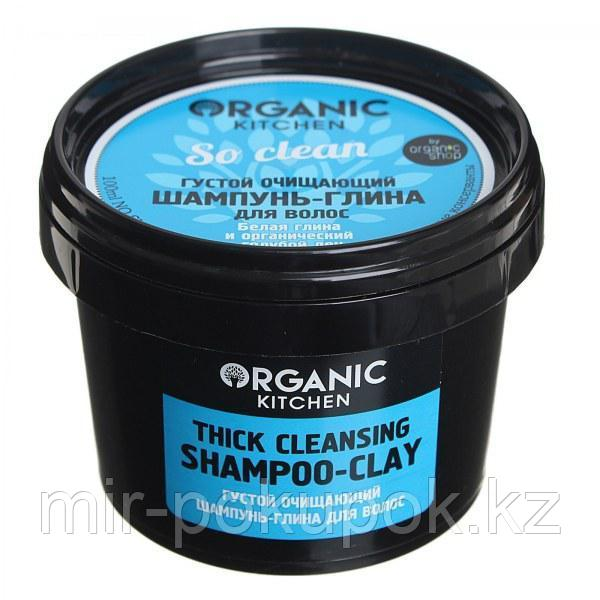 "Шампунь-глина для волос ""So clean"" (100 мл) Organic Kitchen"