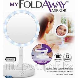 Зеркало складное с подсветкой My Foldaway Mirror, Алматы