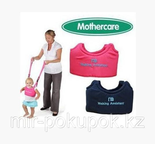 Вожжи Mothercare  Алматы.